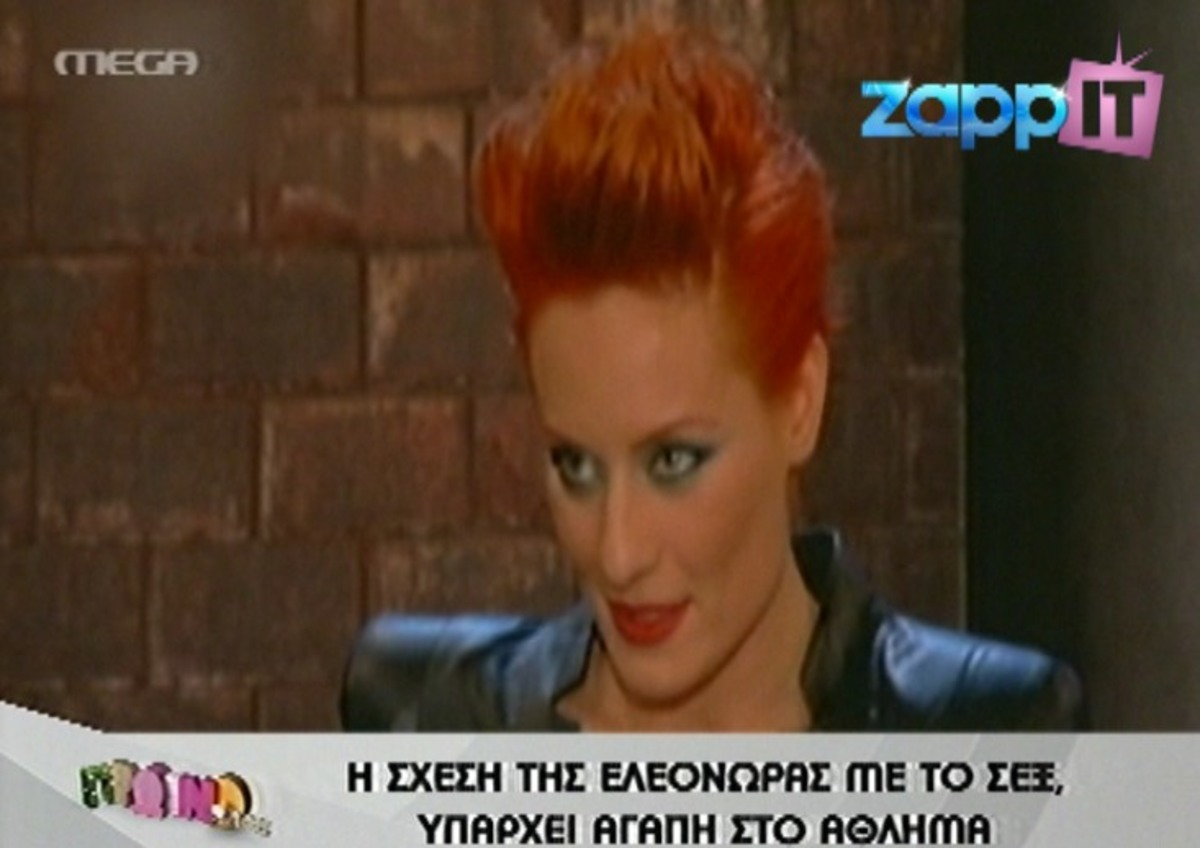 Η Ελεονώρα παραδέχεται ότι υπάρχει μεγάλη αγάπη στο …άθλημα του σεξ! | Newsit.gr