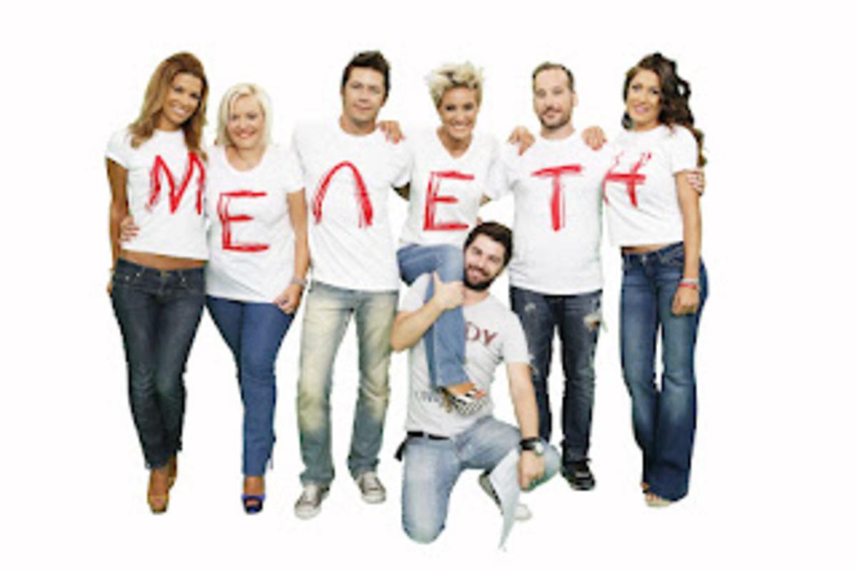 ΑΠΟΚΛΕΙΣΤΙΚΟ: Στενή συνεργάτιδα της Μελέτη έκανε δοκιμαστικό για το «Πρωινό Mou»! | Newsit.gr