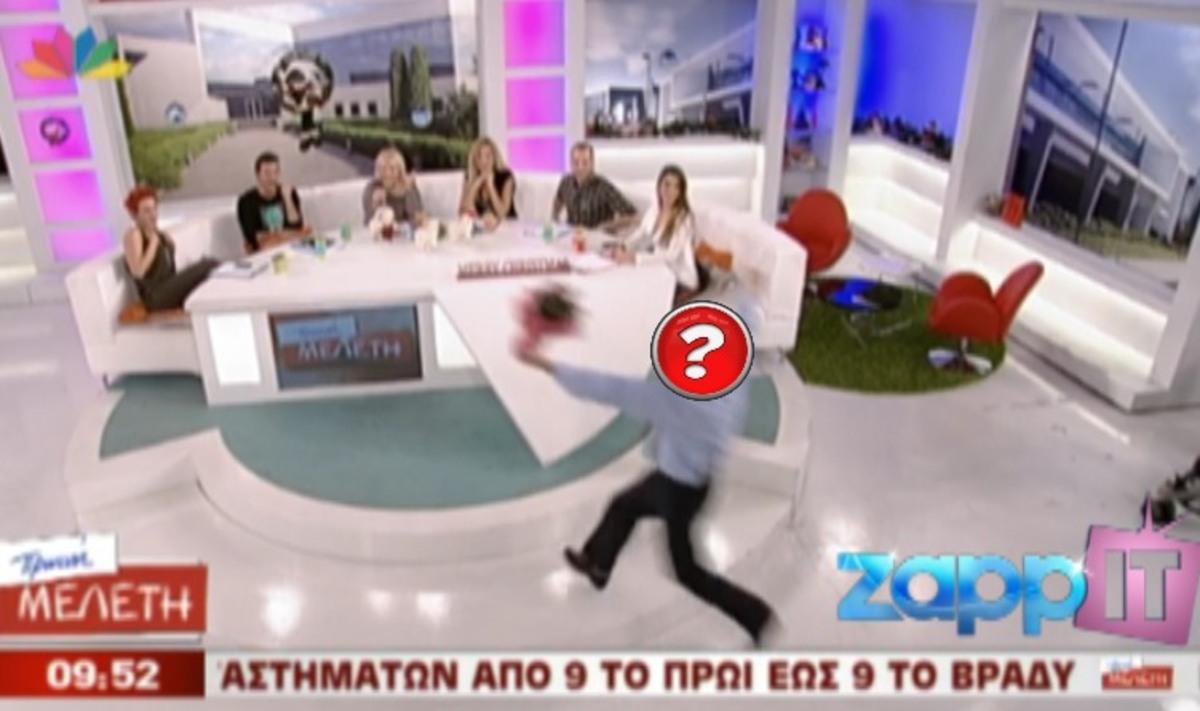 Ποιος εισέβαλε στο πλατό για να δώσει λουλούδια στην Ελεονώρα; | Newsit.gr