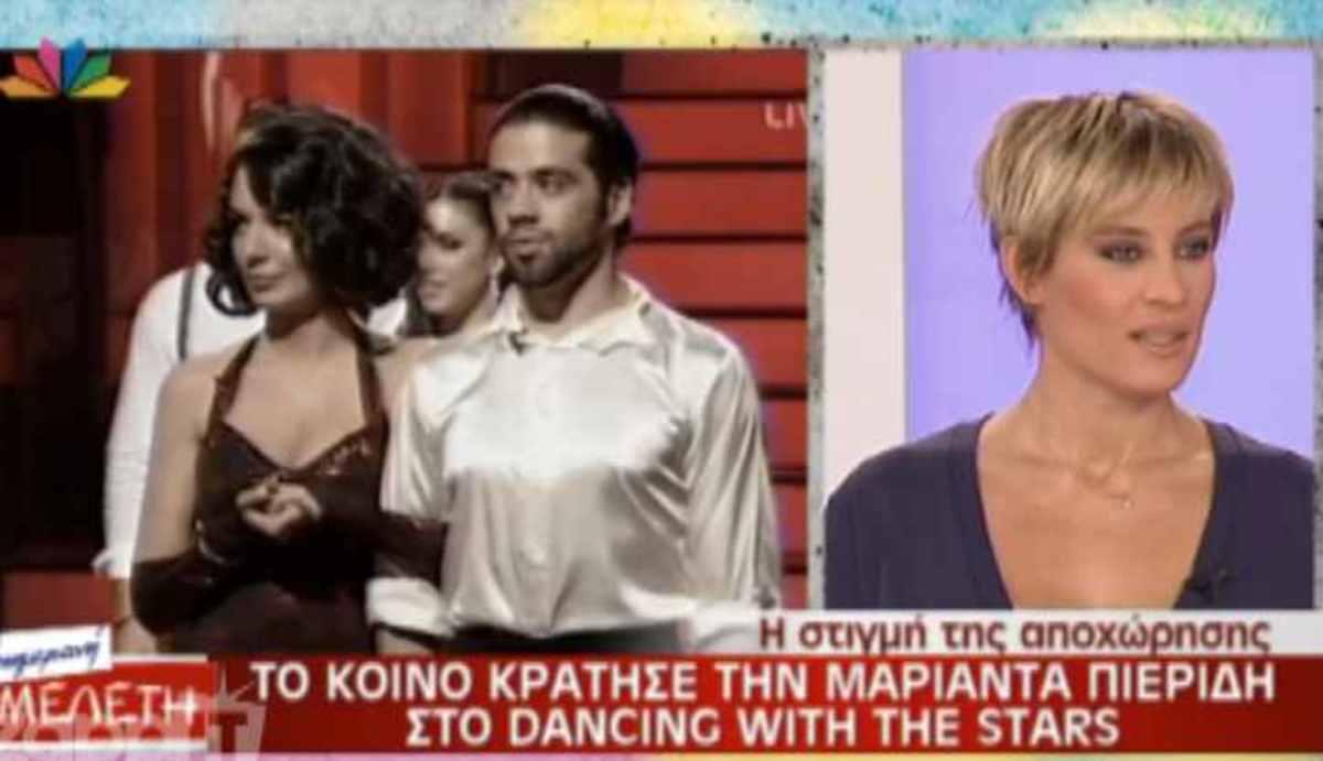Μεσημεριανή Μελέτη για Νικολέττα Ράλλη: «Τελικά δεν έχει ταλέντο ούτε στο χορό»! | Newsit.gr