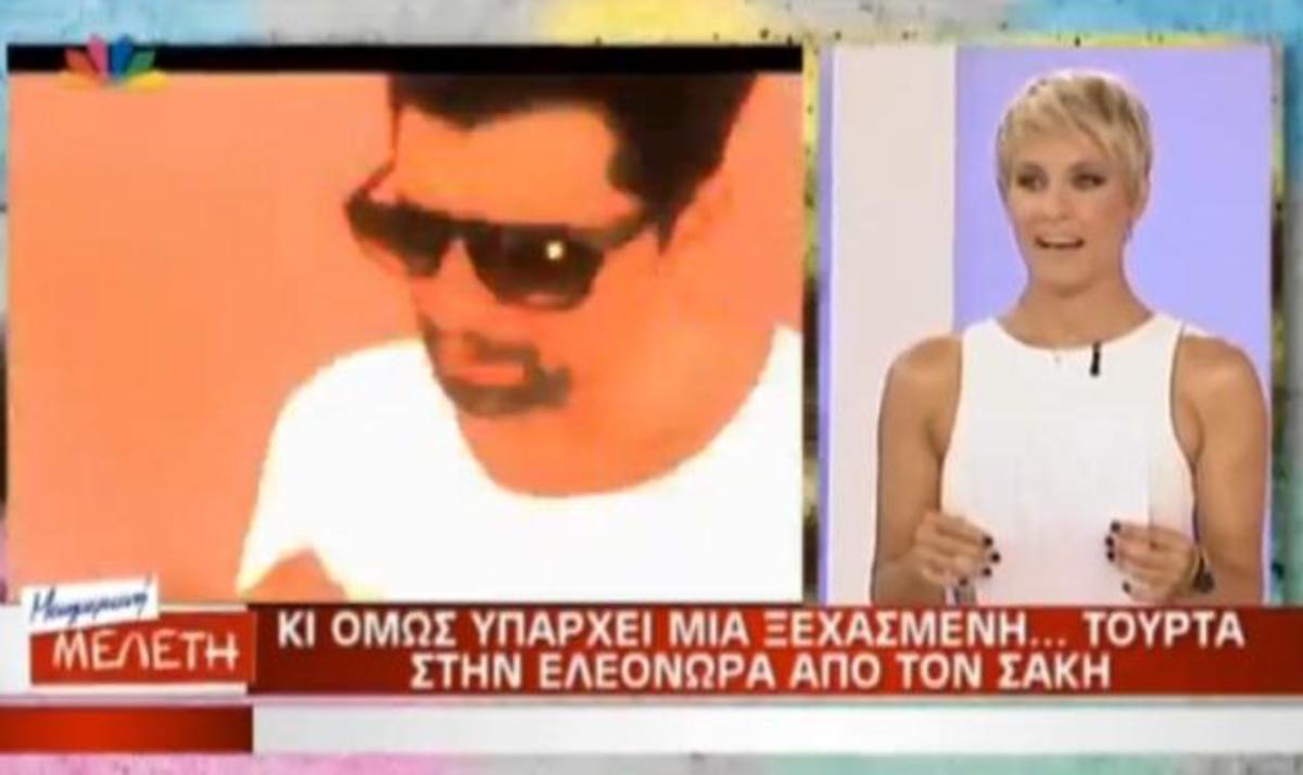 Το δώρο του Σάκη στην Ελεονώρα Mελέτη! Video | Newsit.gr