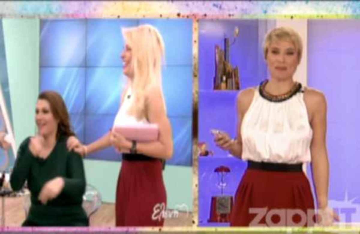 Πως σχολίασε η Ελεονώρα το ίδιο ρούχο που φόρεσε με την Ελένη Μενεγάκη; | Newsit.gr