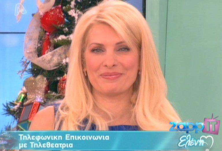 Το κλάμα της τηλεθεάτριας που συγκίνησε την Ελένη! | Newsit.gr