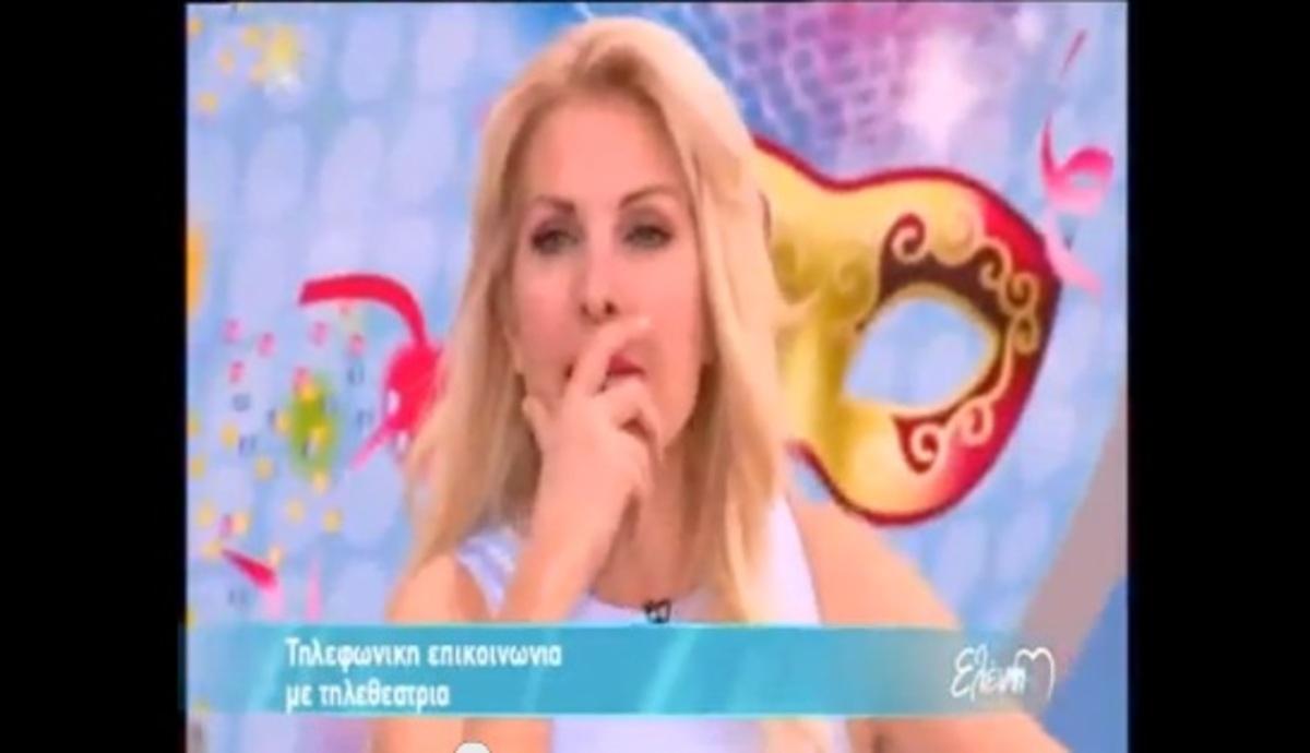 Βγήκε στο τηλέφωνο στην εκπομπή της Ελένης και ήταν συμμαθήτριά της στη Δημοτικό μαζί με τον Λιάγκα! | Newsit.gr