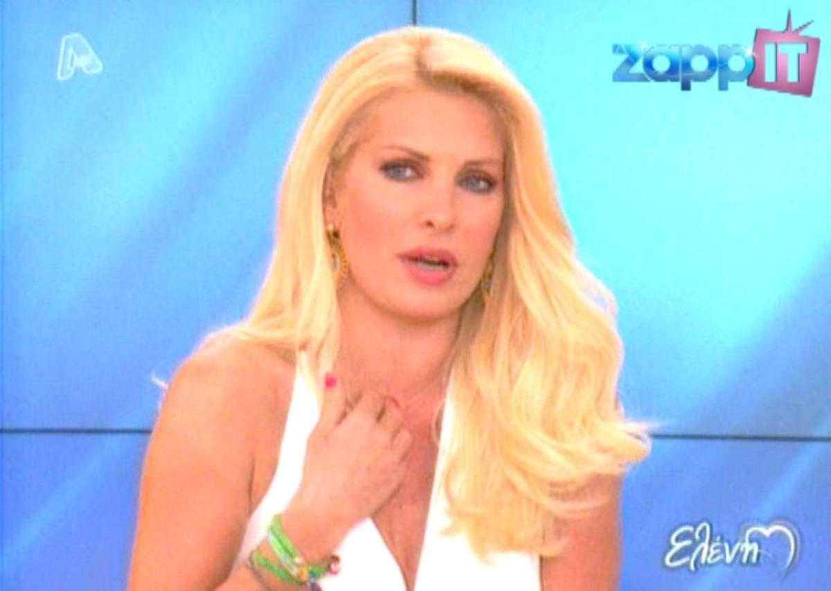 Η Ελένη Μενεγάκη κάηκε στον λαιμό και τα χέρια!   Newsit.gr