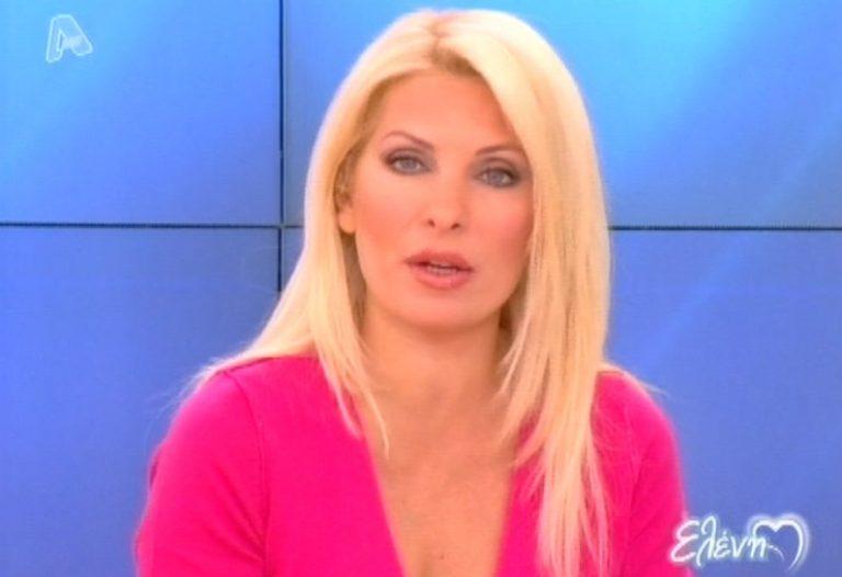 Ελένη: «Μπράβο στο ολοκαίνουριο πρωινό του ΑΝΤ1»! | Newsit.gr