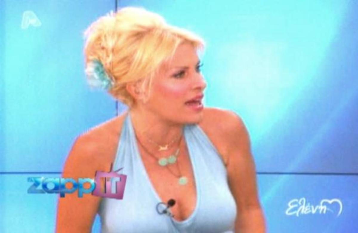 Ποιος βούτηξε τα εσώρουχα της Ε. Μενεγάκη από εκεί που τα είχε κρεμασμένα; | Newsit.gr