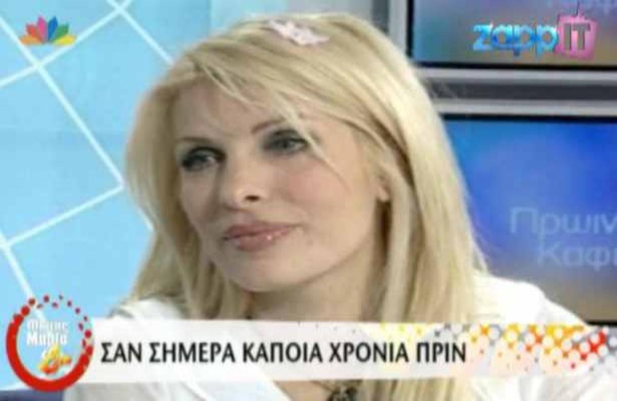 Ας θυμηθούμε τι συνέβη σαν σήμερα από το 2002 έως το 2008! | Newsit.gr