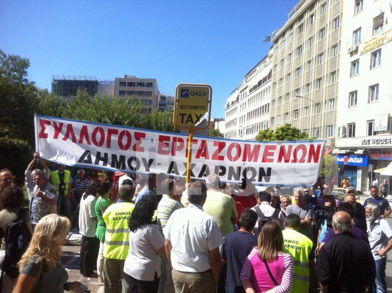 Προσωρινή λύση για το δήμο Αχαρνών – Κυβερνητική δέσμευση να δοθεί 1 εκατ. ευρώ   Newsit.gr