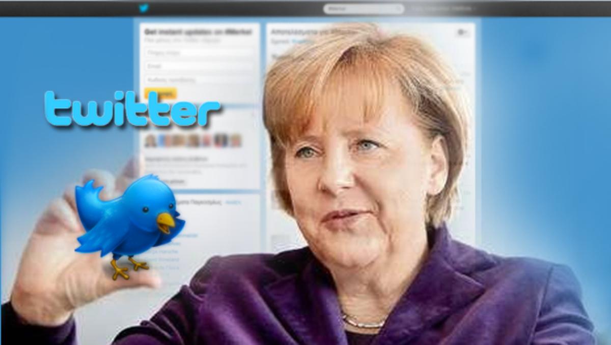 Πανικός στο Twitter με τον ερχομό της Μέρκελ! | Newsit.gr