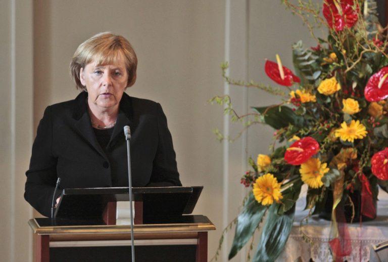 Σοκ στην Γερμανία – Δεν καλύφθηκε η έκδοση 30τους ομολόγου   Newsit.gr
