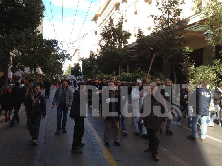 Στους δρόμους της Αθήνας για τα μεταλλεία Χαλκιδικής | Newsit.gr