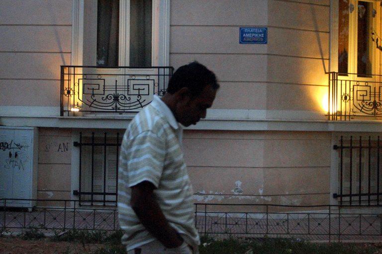 Αλλάζει ο τρόπος που παίρνουν άδεια διαμονής οι μετανάστες στη χώρα μας | Newsit.gr