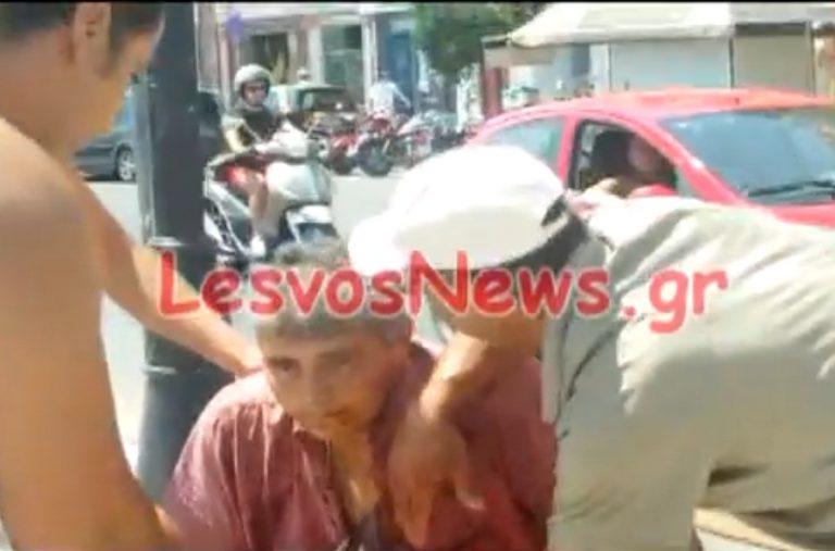 Μυτιλήνη: Μαχαίρωσαν μετανάστη μέρα μεσημέρι | Newsit.gr