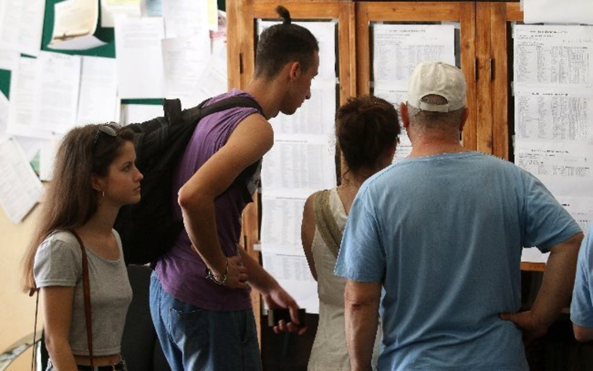Μετεγγραφές φοιτητών 2016 – Παράταση έως τις 20 Οκτωβρίου | Newsit.gr