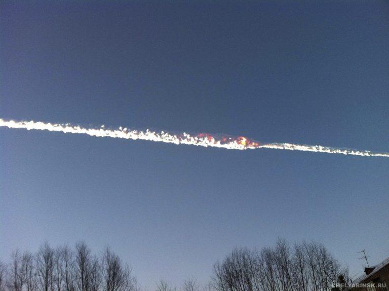 Ρωσία: Πύραυλος αναχαίτησε τον μετεωρίτη | Newsit.gr