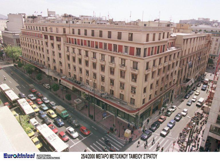 Κανόνι ετοιμάζει το Μετοχικό Ταμείο Στρατού   Newsit.gr