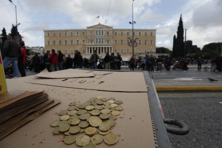 Σε επίσημα έγγραφα η κυβέρνηση παραδέχεται το ενδεχόμενο νέων μέτρων 2 έως 4 δισ. για 2015-2016 | Newsit.gr