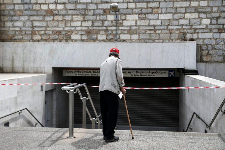 Απεργία: Χωρίς λεωφορεία, τρόλεϊ, Μετρό, ΗΣΑΠ, τραμ και τρένα! | Newsit.gr