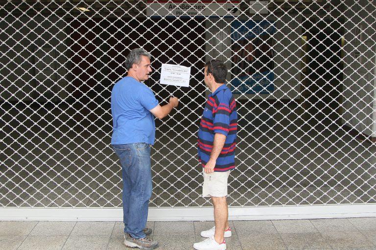 Απεργίες ετοιμάζουν οι εργαζόμενοι στο Μετρό | Newsit.gr