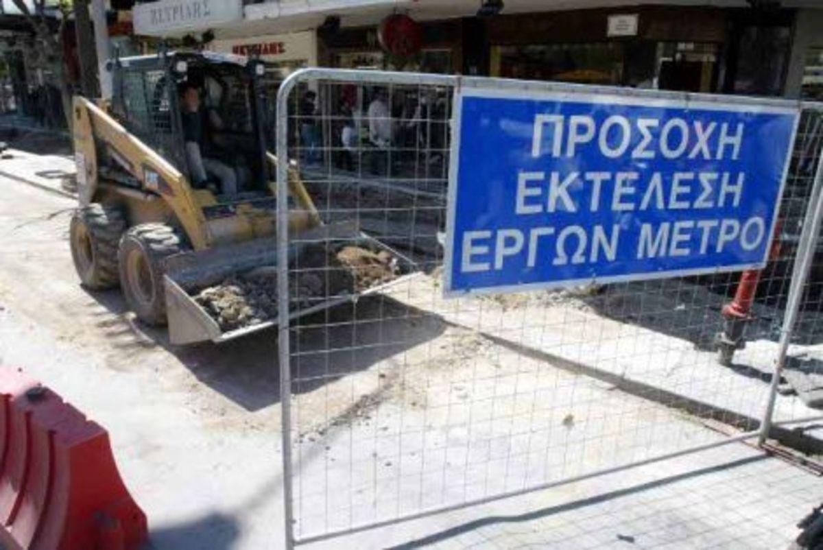 Ταλαιπωρία για τους Θεσσαλονικείς λόγω έργων του Μετρό   Newsit.gr