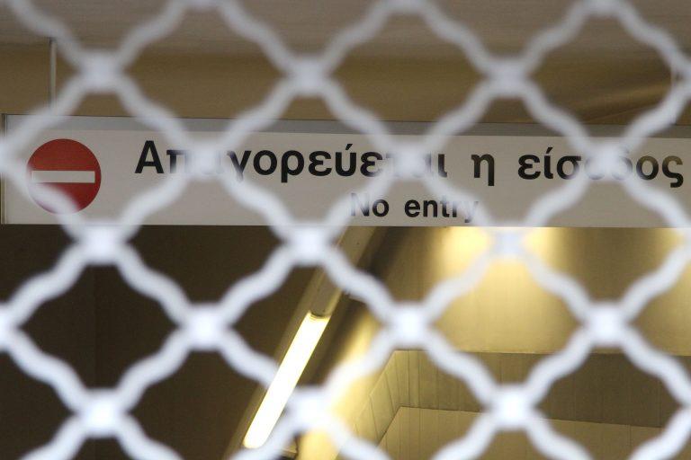 Ακινητοποιημένα λόγω απεργίας ΜΕΤΡΟ, ΗΣΑΠ και ΤΡΑΜ | Newsit.gr