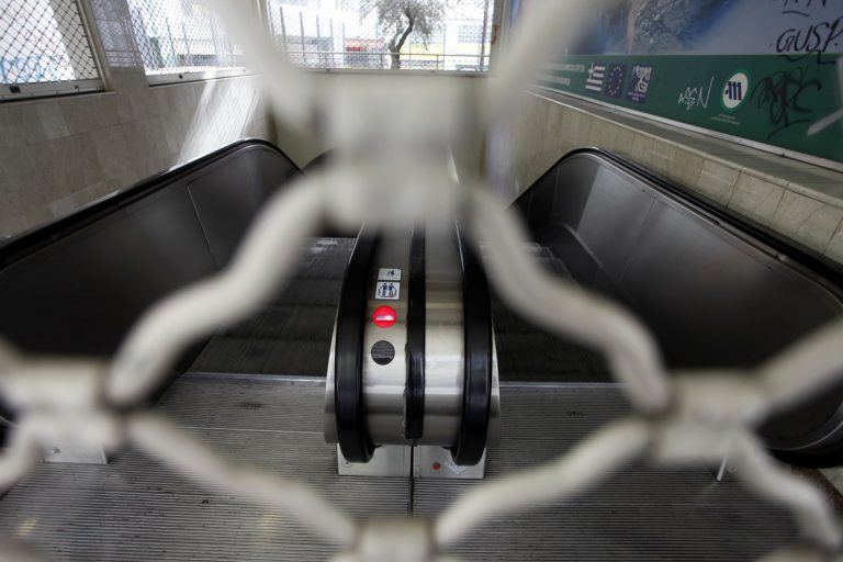 Κλειστοί την Τετάρτη δυο σταθμοί του Μετρό   Newsit.gr