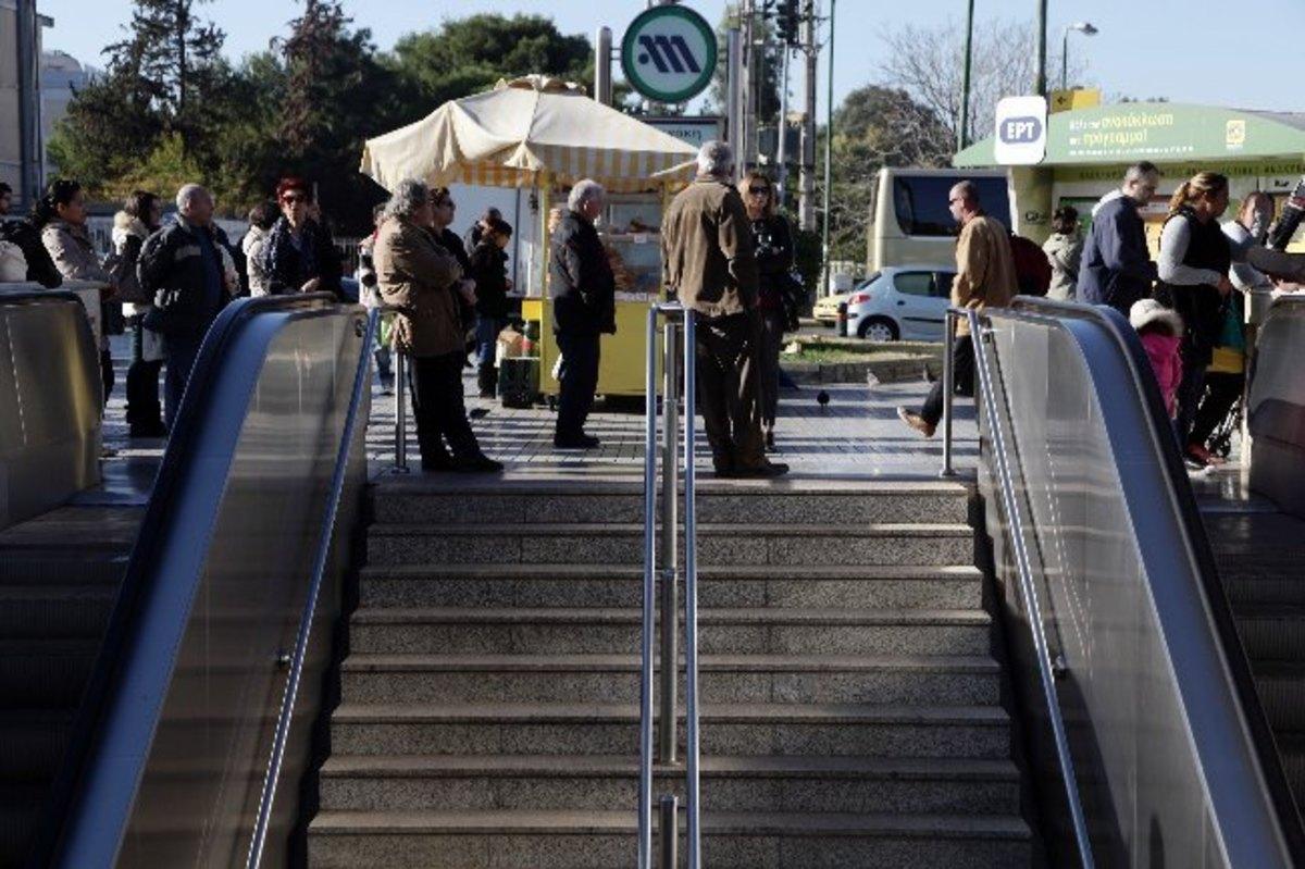Απεργία σε Μετρό, Ηλεκτρικό και Τραμ – Ποιοί σταθμοί κλείνουν το Σαββατοκύριακο | Newsit.gr