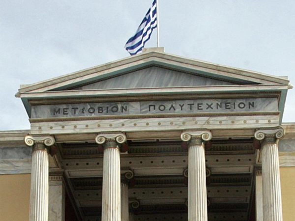 «Μπλόκαραν» τους λογαριασμούς του Μετσόβιου για χρέη στο δήμο | Newsit.gr