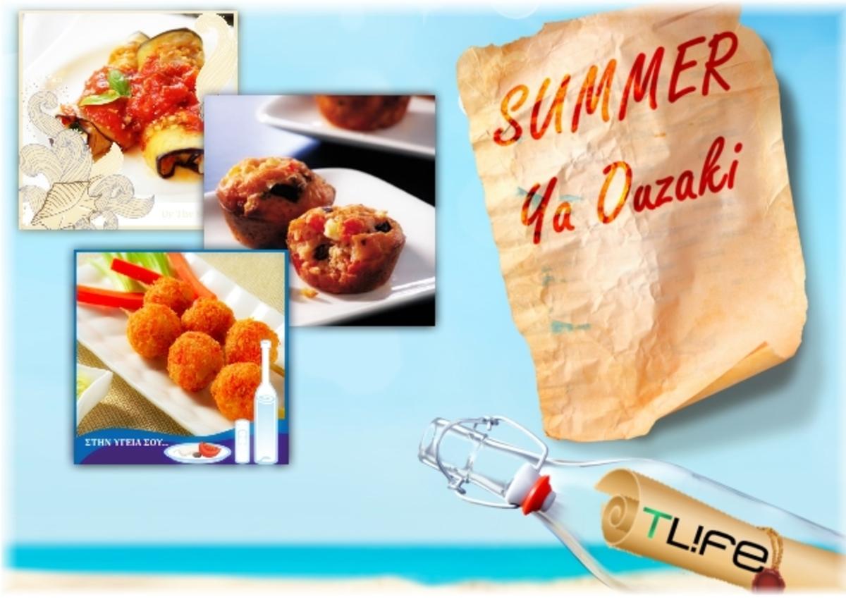 Summer fun! Διαλεχτοί μεζέδες για να απολαύσεις ούζο στο μπαλκόνι… | Newsit.gr