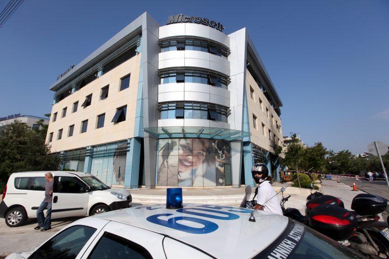 Microsoft: Φάρσα το τηλεφώνημα για βόμβα | Newsit.gr