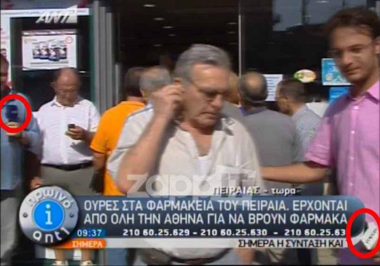 Έξω φρενών ο Παπαδάκης με τα μικρόφωνα έξω από φαρμακείο! – BINTEO   Newsit.gr