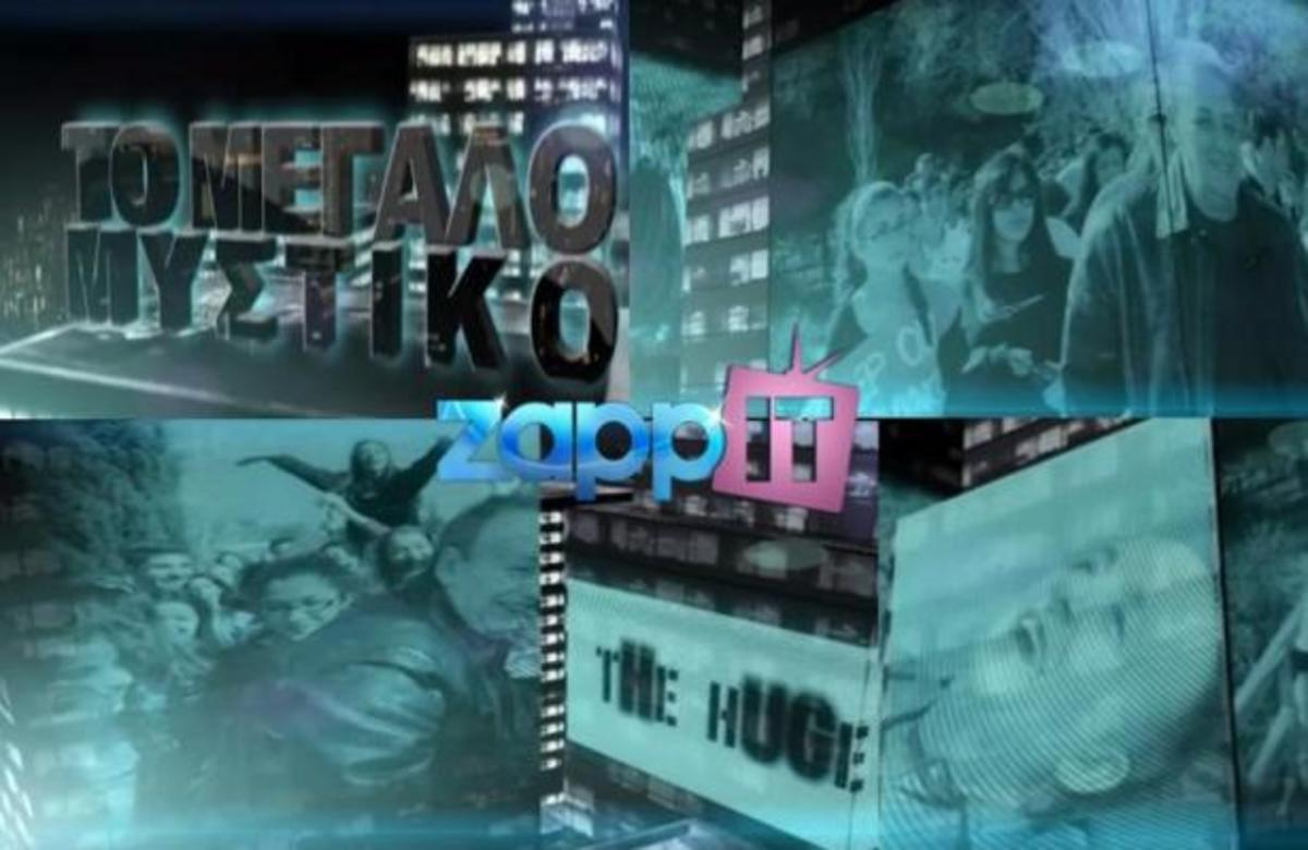 Με αυτό το… τεράστιο τρέιλερ επιστρέφει ο Ανδρέας Μικρούτσικος στην τηλεόραση!   Newsit.gr