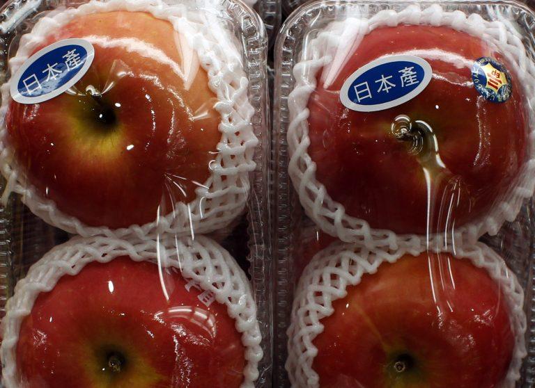 Επικίνδυνα για ραδιενέργεια τρόφιμα απο Ιαπωνία που βαφτίζονται ευρωπαϊκά – Τι καταγγέλει στο Νewsit o πρόεδρος των γεωτεχνικών | Newsit.gr