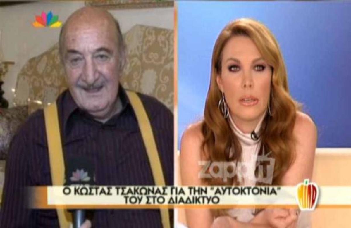 Ο Κώστας Τσάκωνας μίλησε για τo «θάνατο» του στην Τατιάνα Στεφανίδου! | Newsit.gr