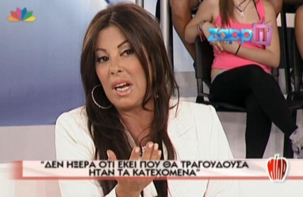 Άντζελα Δημητρίου στο ΜΙΛΑ:»Δεν είμαι υποχρεωμένη να ξέρω πού είναι η Κερύνεια…»! | Newsit.gr