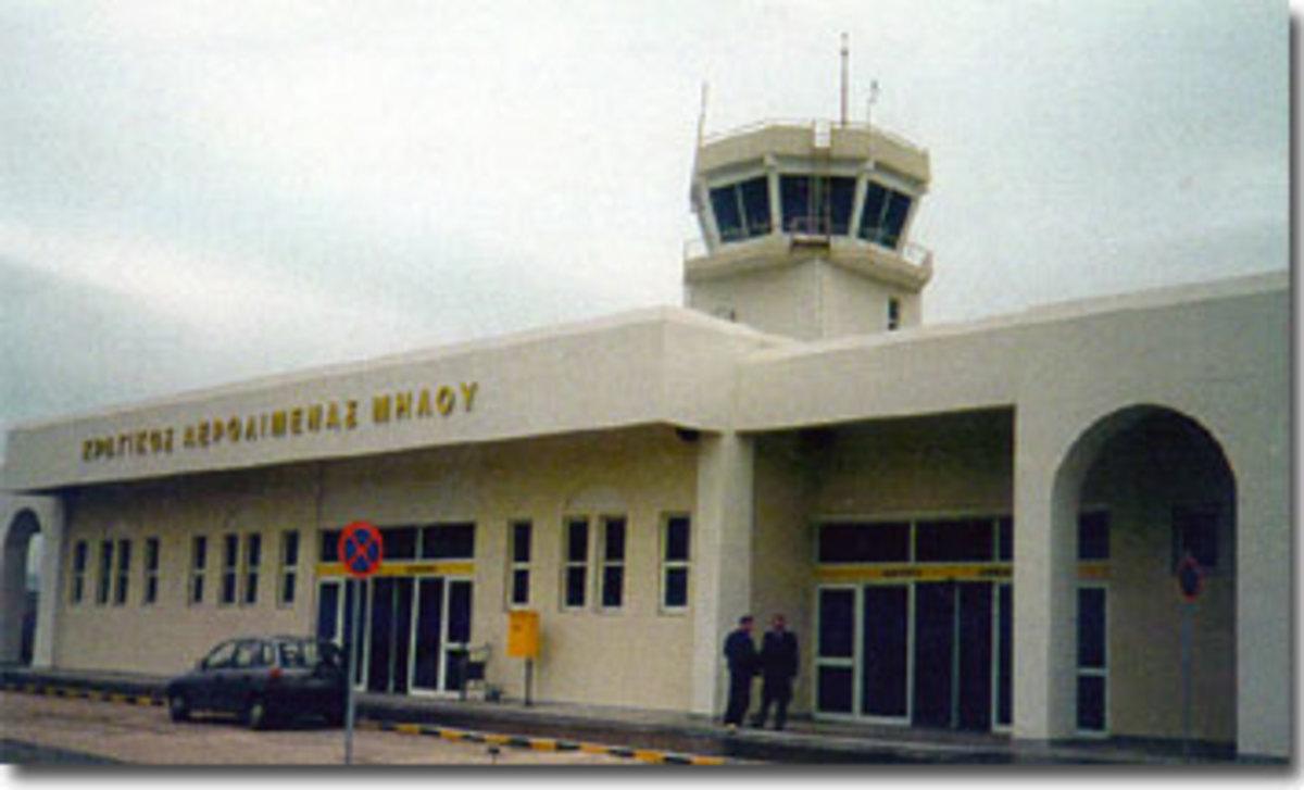 Μήλος:Έκλεισε το αεροδρόμιο γιατί αρρώστησε ο ένας και μοναδικός πυροσβέστης! | Newsit.gr
