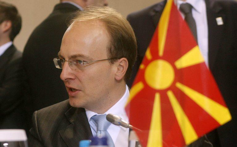 ΠΓΔΜ: Η Ελλάδα πρέπει να αντιληφθεί την πραγματικότητα | Newsit.gr