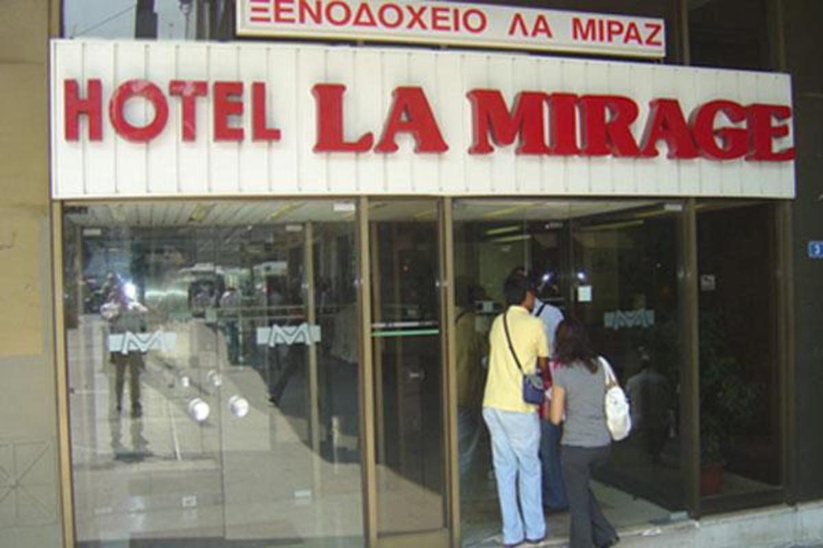 Φοιτητική εστία θα γίνει το ξενοδοχείο La Mirage στην Ομόνοια   Newsit.gr