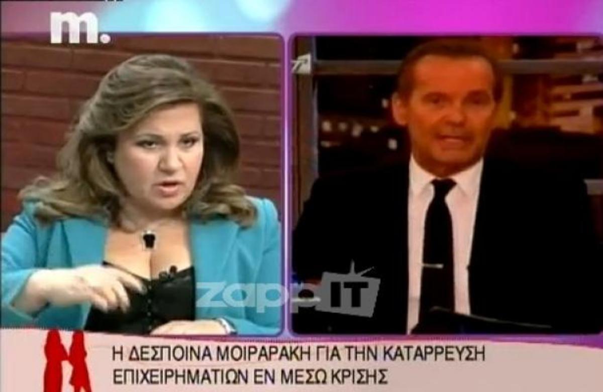 Η Δέσποινα Μοιραράκη μιλάει για Κωστόπουλο και Γαβαλά: «Θλιβομαι και τρέμω…» | Newsit.gr