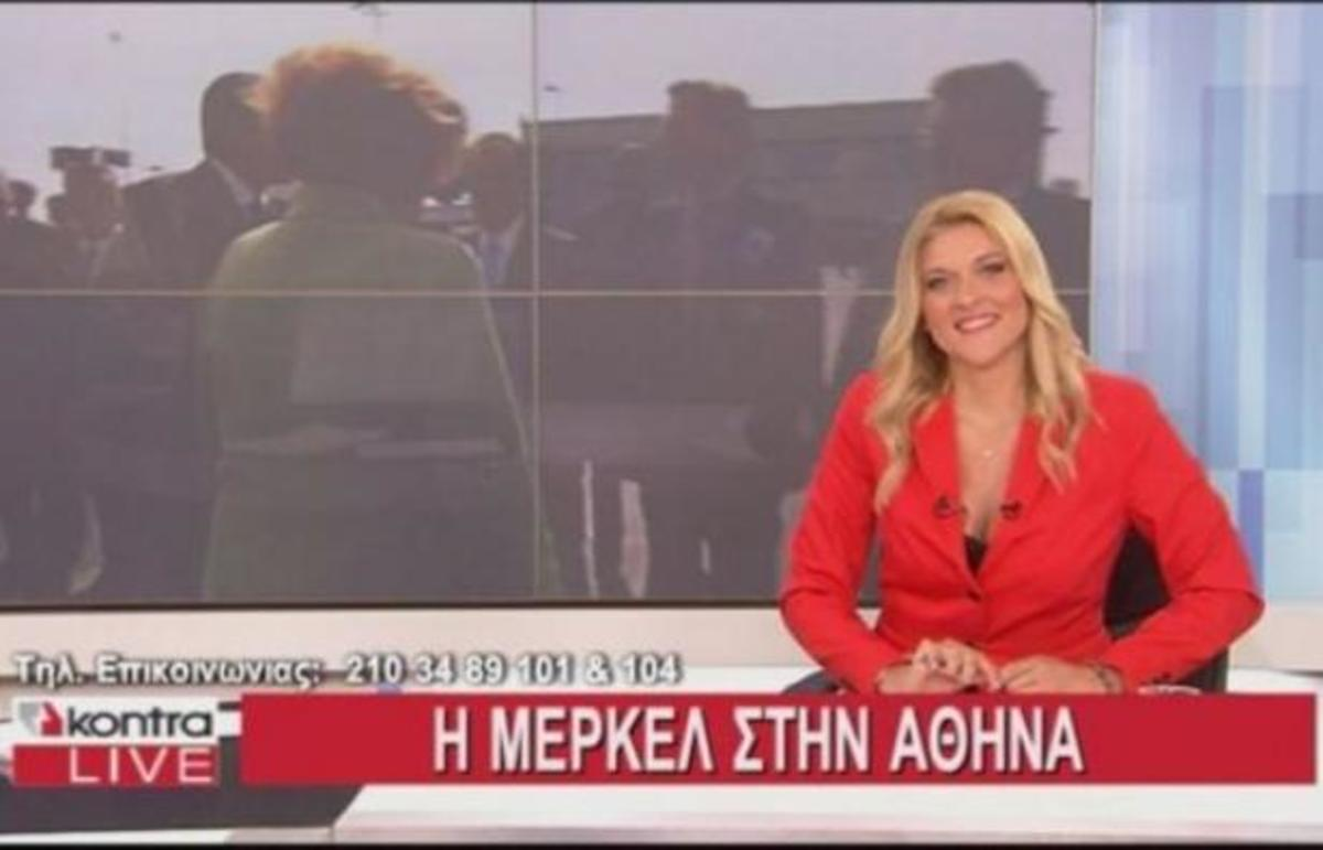 Σοφία Μύτιλη: Το τηλεοπτικό κοινό μπούχτισε από μεσήλικες παρουσιαστές   Newsit.gr