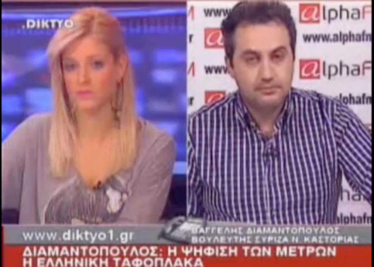 ΒΙΝΤΕΟ: Μισθοί βουλευτών: «πολλά τα λεφτά, αλλά έχουμε έξοδα» λέει βουλευτής του ΣΥΡΙΖΑ | Newsit.gr