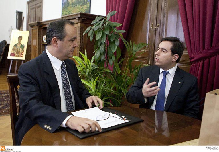 """""""Καλύτερη χρονιά για την προσέλκυση επενδύσεων το 2013""""   Newsit.gr"""