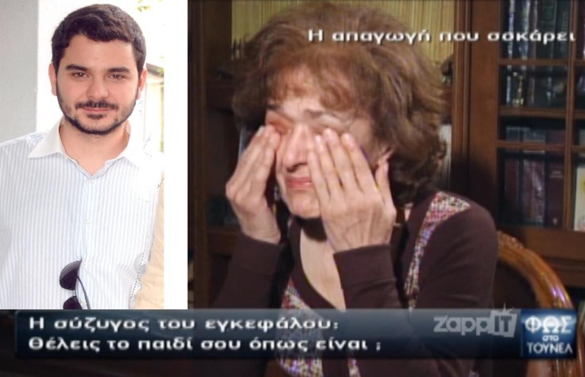 Τα συγκλονιστικά λόγια της μητέρας του Μάριου Παπαγεωργίου | Newsit.gr