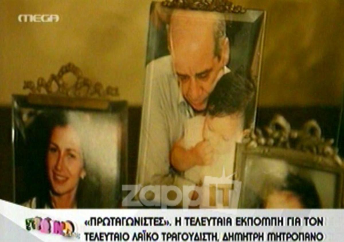 Το αφιέρωμα του Σταύρου Θεοδωράκη στον Δημήτρη Μητροπάνο | Newsit.gr