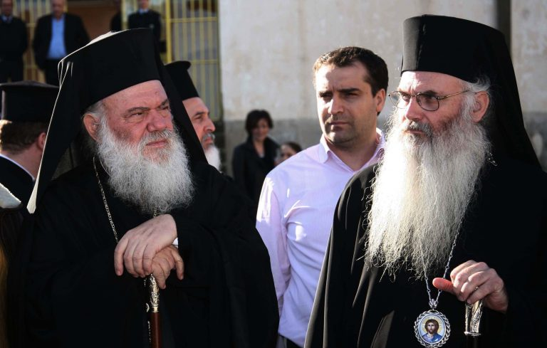 Μητροπολίτης επιστρέφει το μισθό του! | Newsit.gr