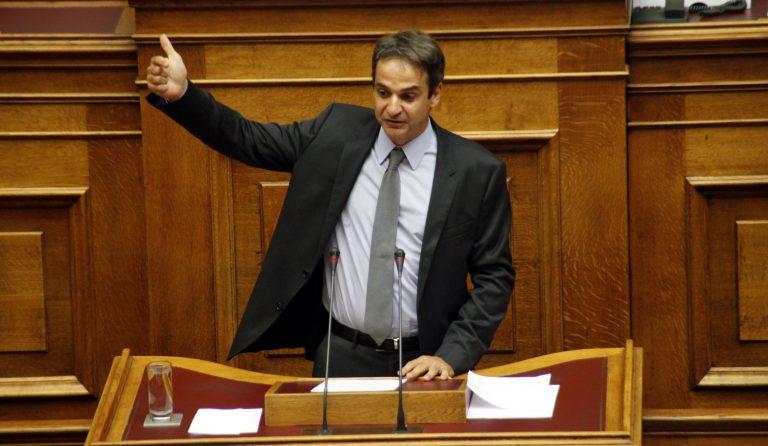 Άγριος καυγάς στη Βουλή: «Δεν ντρέπεστε κύριε Μητσοτάκη» | Newsit.gr