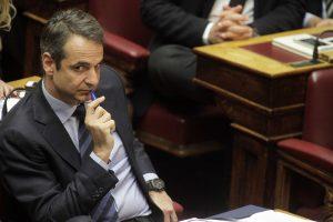 Μητσοτάκης στο Economist: «Η Ελλάδα βρίσκεται αναίτια στην εντατική»