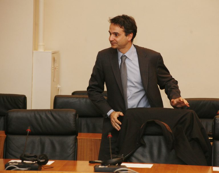 Κυριάκος Μητσοτάκης: Φοβάται ένα γαλάζιο «λεφτά υπάρχουν» | Newsit.gr