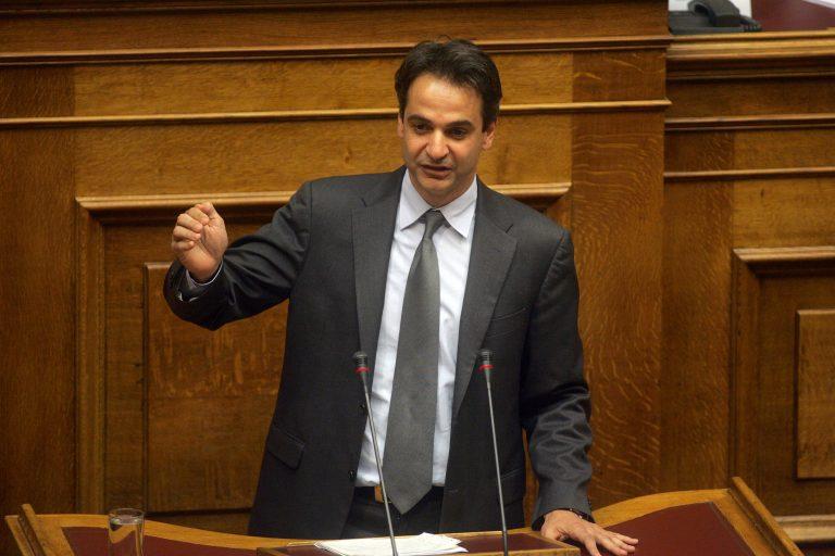 Νταβατζηλίκι  από την αρχή μέχρι  το… Τέλος | Newsit.gr